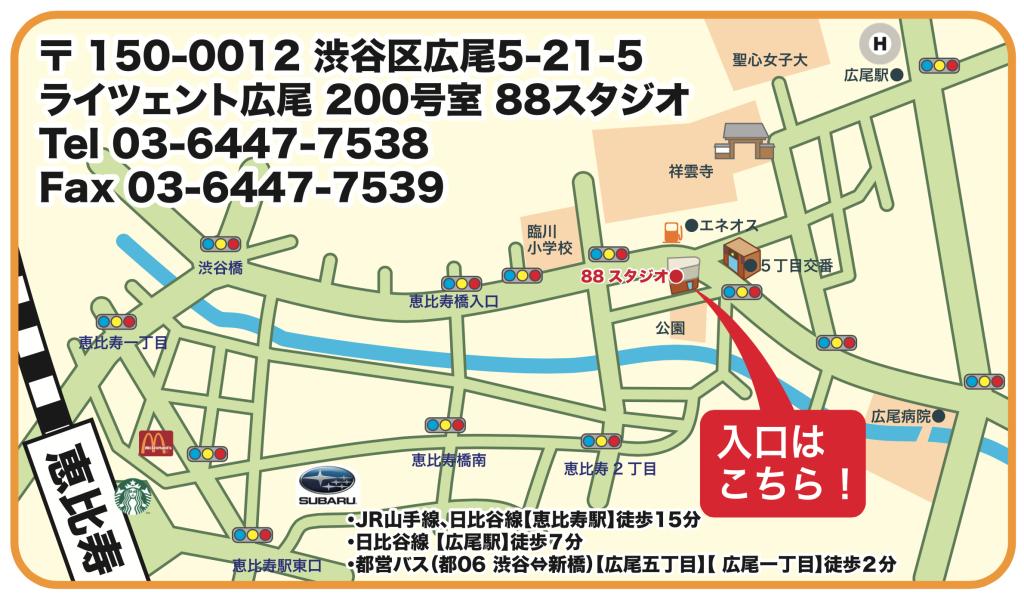 88地図-1024x594