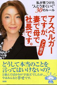 asbook