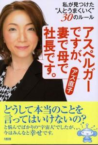 asbook1