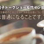 cafeprobnakko