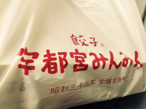 utsunomiya4