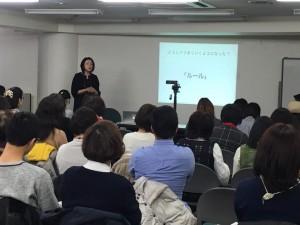 20160109shibuya4