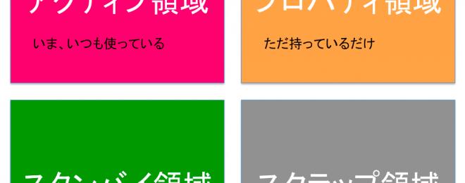 スクリーンショット 2016-04-22 23.56.53